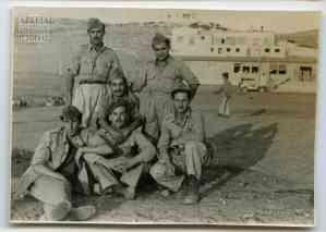 Α' ΕΤΟ 1949