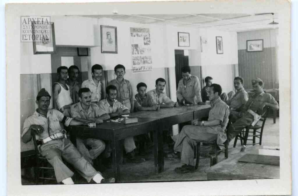 Γ' ΕΤΟ Καντίνα 1950