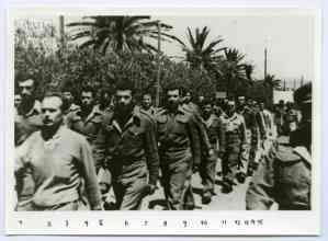 Γυρίζοντας από το Έκτακτο Στρατοδικείο Αθηνών, 23/5/1948