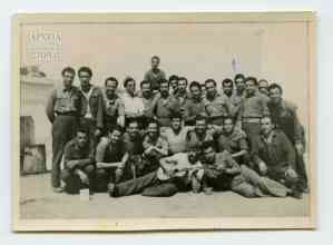 Detained at the Athens Military Prison (Vouliagmenis Street)