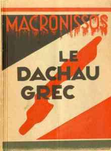 """Georges Lambrinos, Le Dachau Americain en Grece, Edition """"Grece Libre"""", 2/1949"""