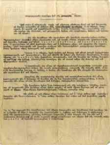 Πληροφοριακόν σημείωμα επί της μεταφοράς Κύρκου