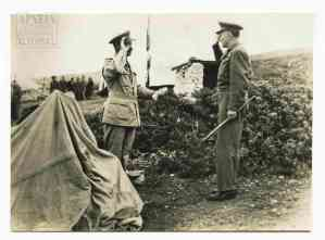First Battalion 1947. Makronissos
