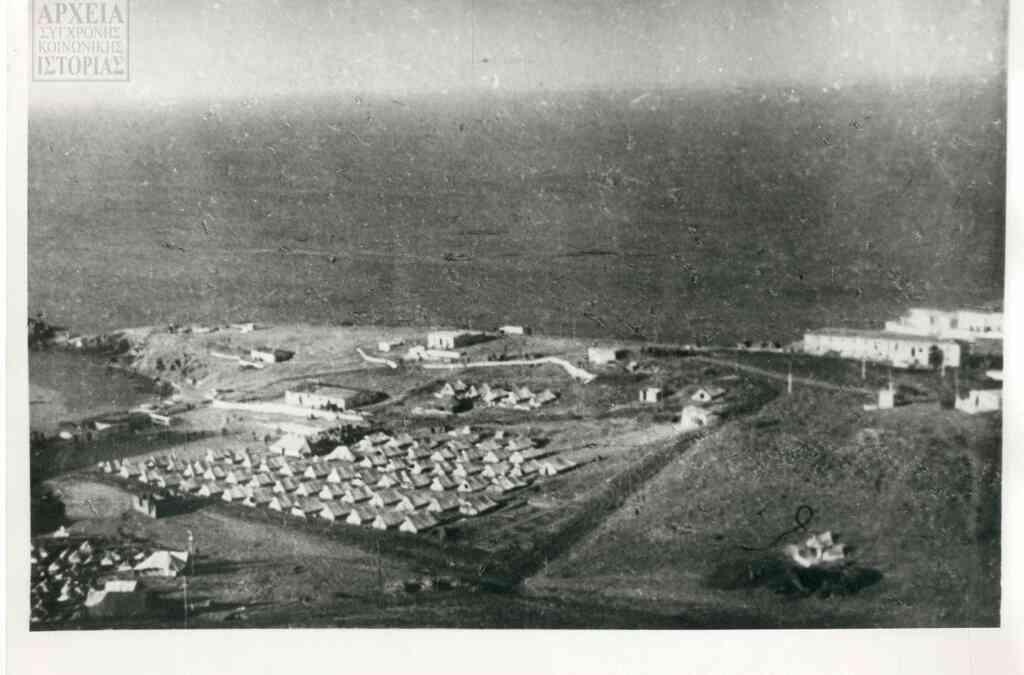Στρατιωτικές Φυλακές (ΣΦΜ) 1949