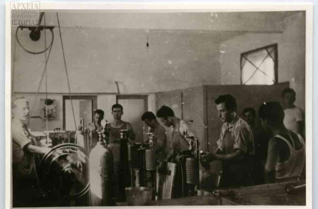 First Battalion, 1949
