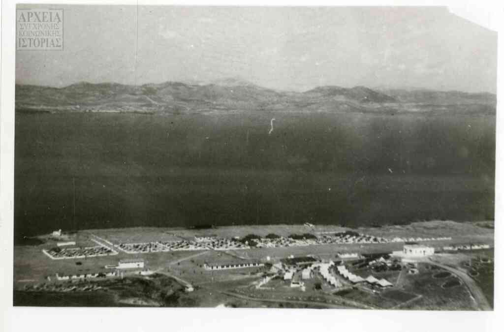 View of Α' ΕΤΟ from the commander's villa 1950