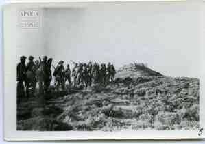 Άσκησις Β' ΕΤΟ 1949-1950