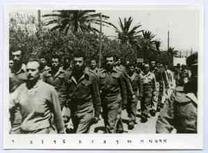 Returning from the Military Court in Lavrio