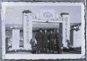 The KEN gate at the old 1st Company