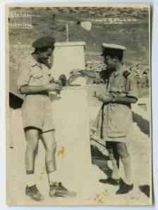 Μυλωνάς Αθανάσιος και Νικολάου Σωτήριος