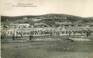 Partial view of the Second Battalion Makronissos