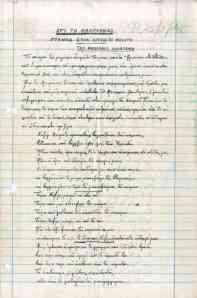 Λουντέμης Μενέλαος, Από τη Μακρόνησο. Γράμμα στον άρρωστο ποιητή