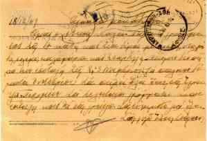 Postcard from Stefanos Sarafis to his brothers