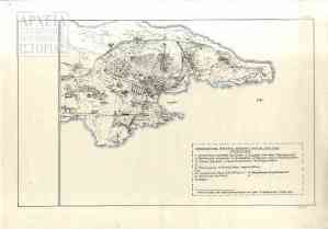 Athens Military Prison (SFA) 1947-1950