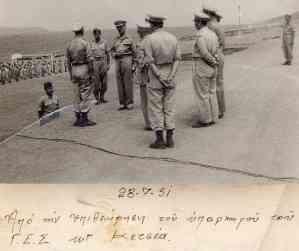 Από την επιθεώρηση του Υπαρχηγού του ΓΕΣ κου Κετσέα